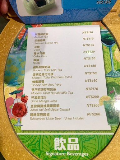 Some of the drink options