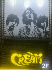 Outside Cream