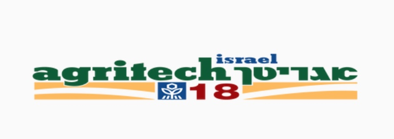 DTRS at AGRITECH 2018