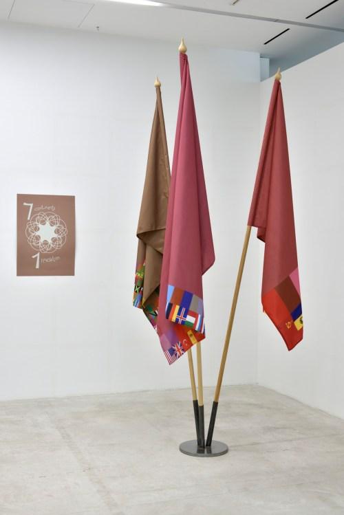 Ferenc Gróf, Naive Set Theorem (of Flags, of Colors, of Continents) / Teorem o naivnom skupu (zastava, boja, kontinenata), 1989, 2018; ljubaznošću umjetnika i Galerije acb, Budimpešta; foto Dejan Habicht, MG