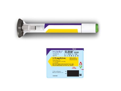 易週糖 注射劑 0.75毫克/0.5毫升 {TRULICITY injection 0.75mg/0.5mL} @ 藥要看