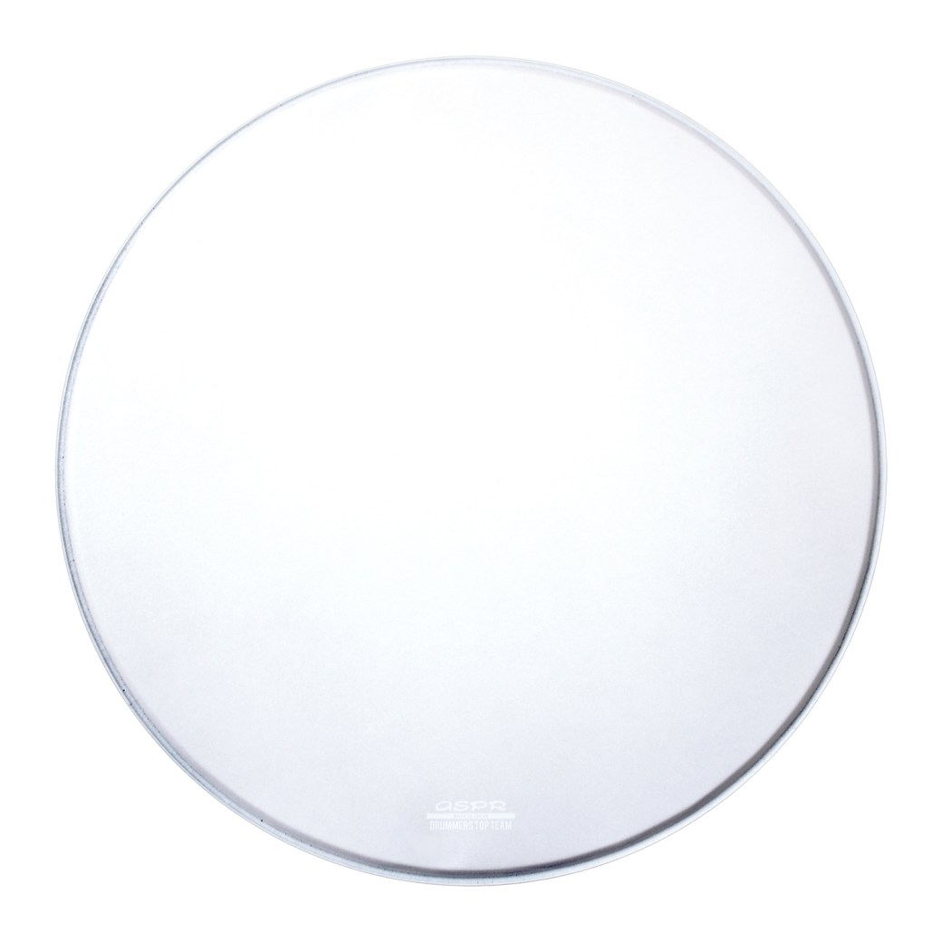 ASPR_white-1