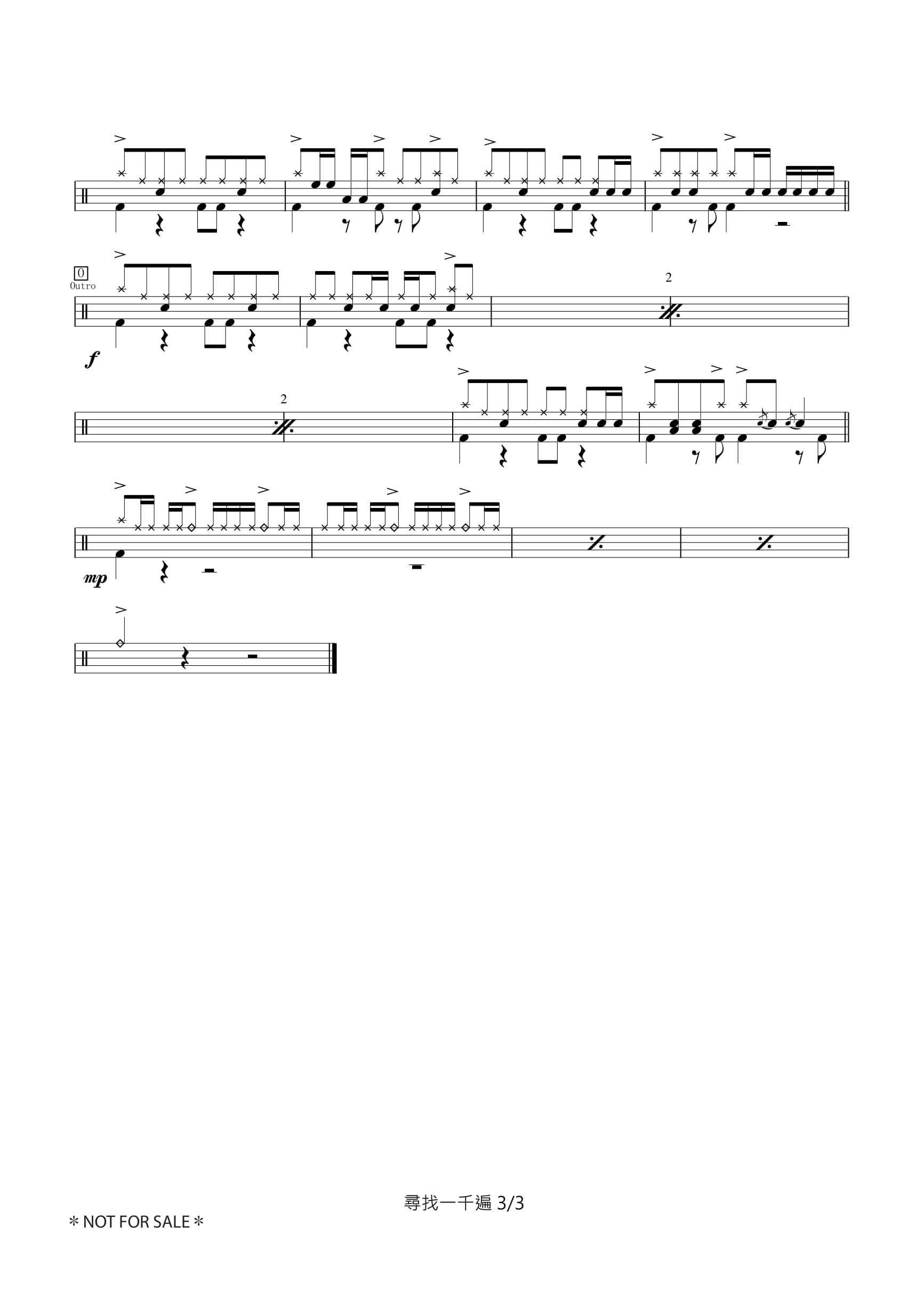 Mr. – 尋找一千遍 (鼓譜) – Drumpro 鼓譜分享