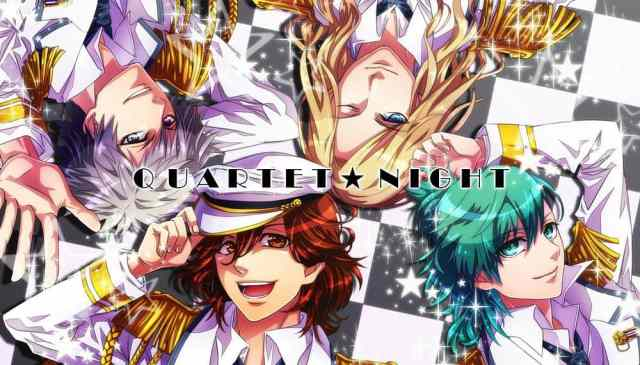 Uta No Prince Sama Legend Star anime review