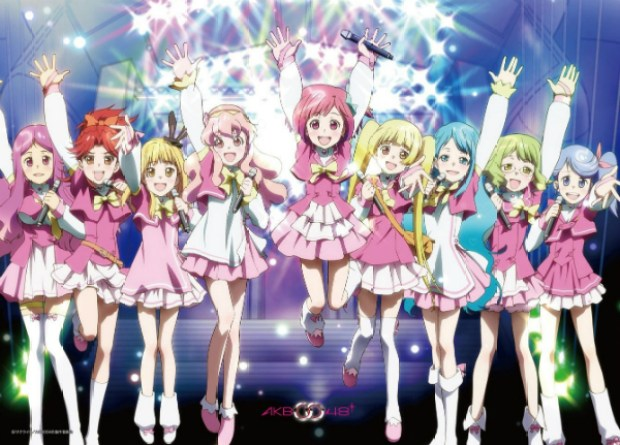 anime idols.jpeg