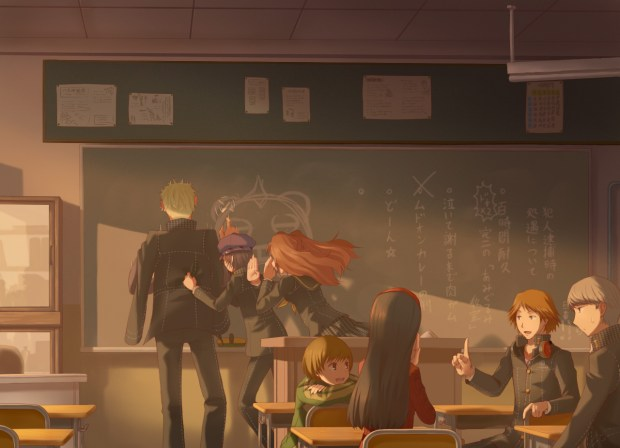 Persona 4 classroom