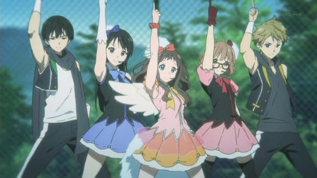 beyond the boundary idol
