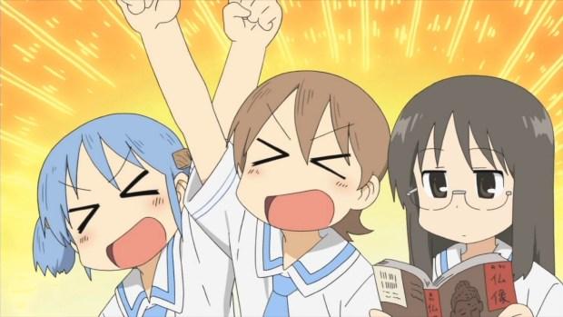 anime enthusiastic