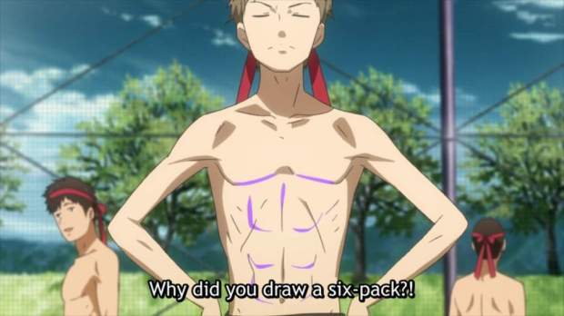 anime six pack