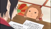 Hozuki's Coolheadedness 2 - 11-13 (17)