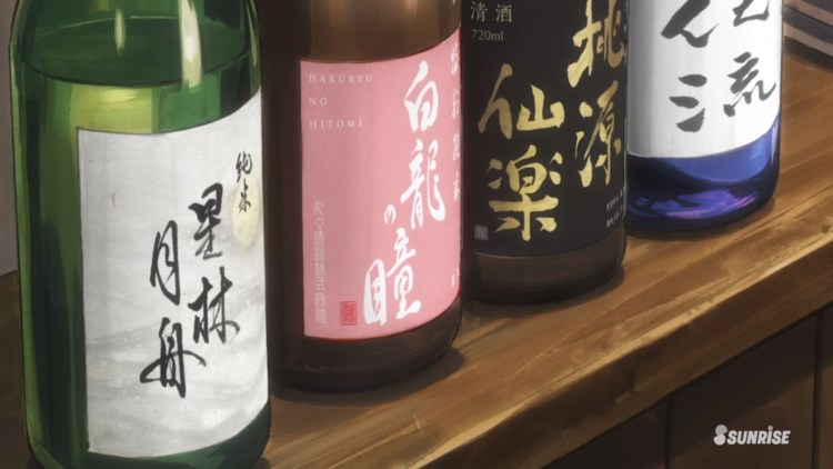 Isekai Izakaya ep1-7 (10)