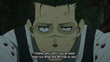 Fire Force ep14-6 (3)