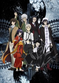 Bungo Stray Dogs3