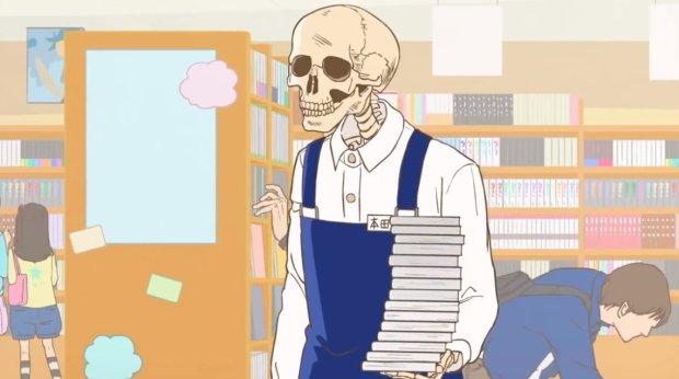 bookseller hon
