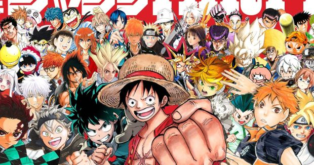 Featured-Image-Shonen-Jump-wrong-better-Cropped