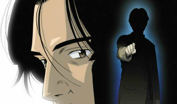 Naoki-Urasawas-Monster