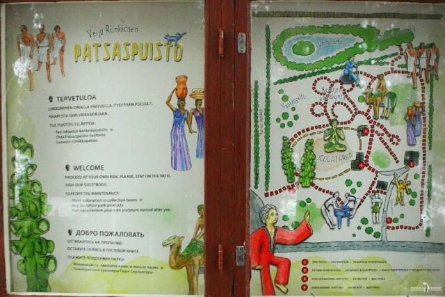 Парк параноидальной скульптуры. Финляндия. План парка