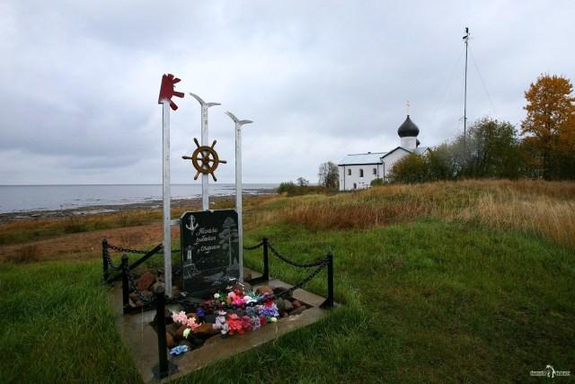 Памятник рыбакам. Сторожно. Ладожское озеро
