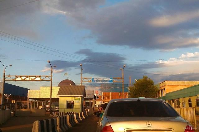 На своём авто в Киргизию.Граница Казахстан-Киргизия. МАПП Сыпатай-Батыр - Чалдыбар (Чалдовар)