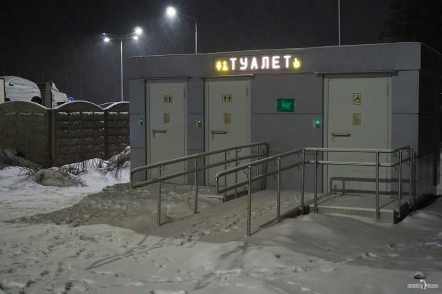 М-11. Зона отдыха на автостоянке. Туалет