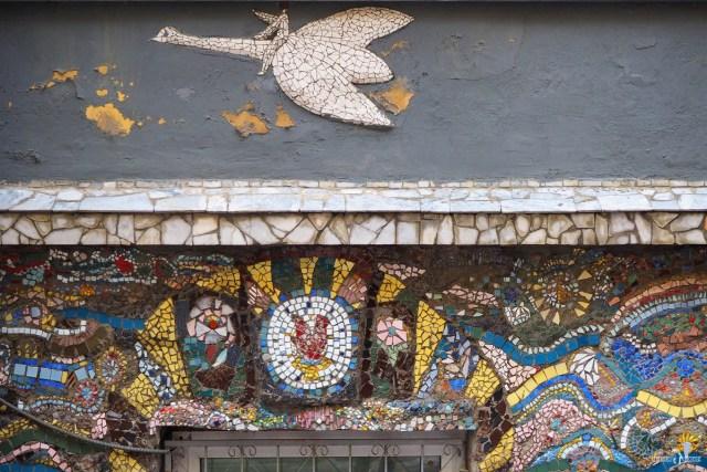 """Мозаичный дворик. Фриз """"Нильс с дикими гусями"""""""