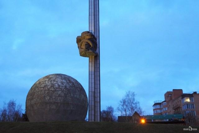 Калуга космическая. Площадь 600-летия Калуги