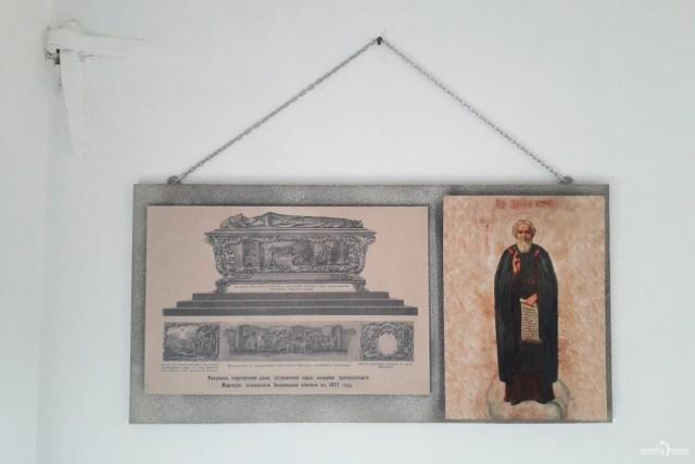 Изображение серебряной раки над мощами Мартирия в в монастырском Соборе Троицы Живоначальной