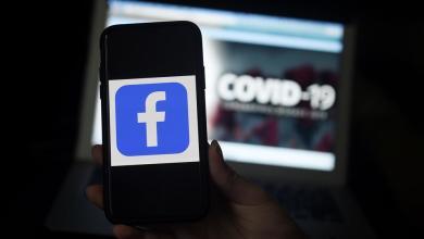 Photo of Facebook elimina 7.000.000 de publicaciones falsas sobre Covid-19