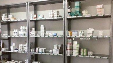 Photo of Inhabilitan a una de las principales proveedoras de medicamentos del sector salud