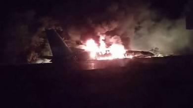 Photo of VIDEOS: Se estrella un avión en el noreste de Ucrania