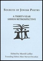 Sources of Jewish Poetry A Thirty-Year Shirim Retrospective Cover