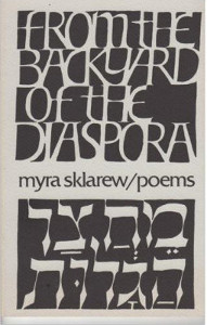 From the Backyard of the Diaspora (second edition)