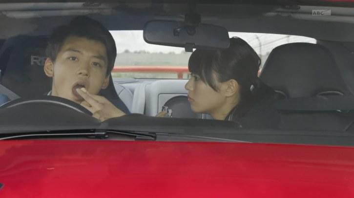 Drive 47