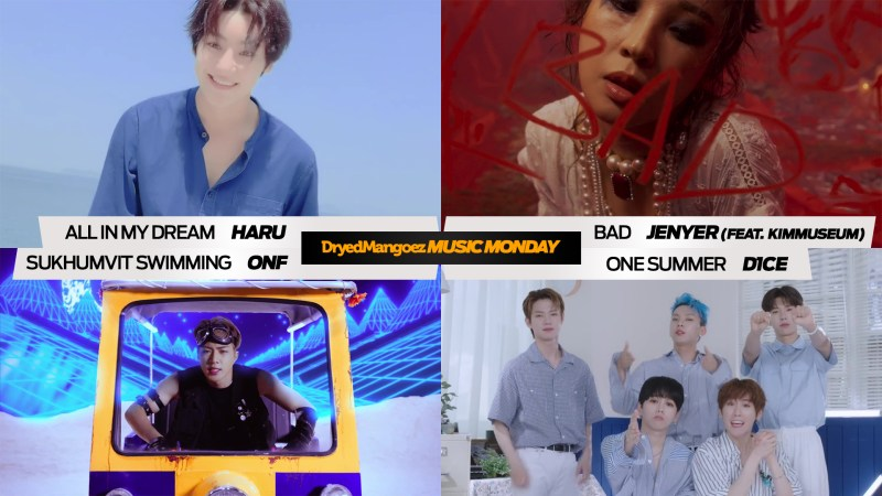Music Monday (Extra), September 8, 2020 – Summer Vibes with Haru (Son Seulgi), Jenyer, ONF and D1CE