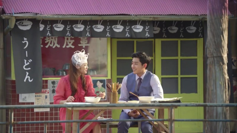 Good Ol' Review: Amazing Chemistry in KBS Drama Special <i>Let Us Meet, Joo Oh</i>