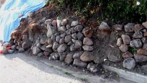 Failed Moss Rock Wall