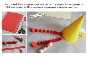 رول کاغذ با دستان خود را برای کودکان با قالب ها