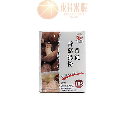 H028-9飛馬香純香菇精粉600g|美味食材的批發商|東昇米糧食品有限公司