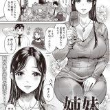 eromanga/sisterumemaruのサムネイル画像