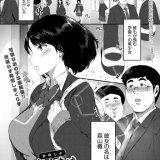 eromanga/mymoriyama_is_hentaiのサムネイル画像
