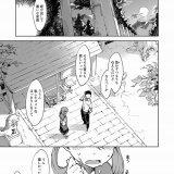 eromanga/jinroukyousitu_kagaijugyouのサムネイル画像
