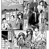 eromanga/hiinaasobisiokonbuのサムネイル画像