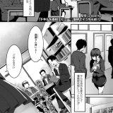 eromanga/dokidoki_highschool_debutのサムネイル画像