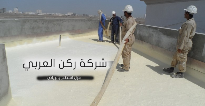 Isolate the roofs of Riyadh Company