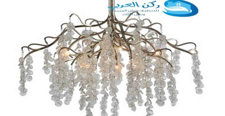 شركة العربي