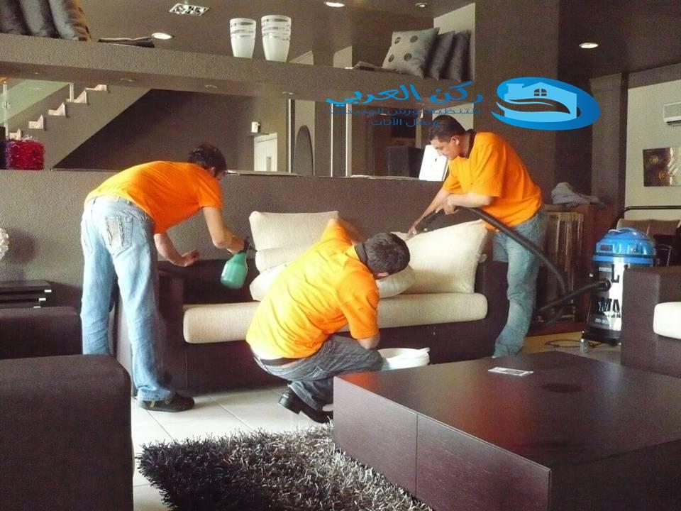 شركة تنظيف شقق بعفيف 0533942977