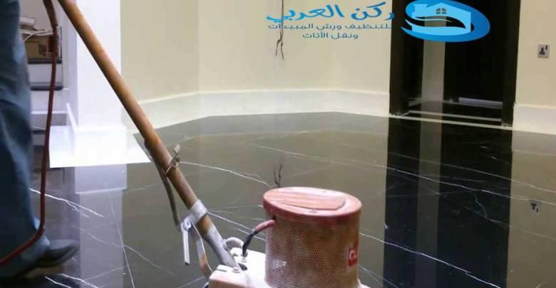 شركة تنظيف سيراميك الحمام شديد الاتساخ بالرياض عمالة فلبينية