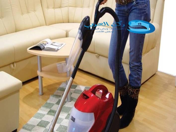 شركة تنظيف منازل بالرياض مجربه عمالة فلبينية