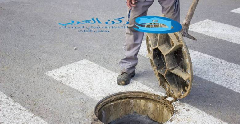 شركة تنظيف بيارات بالبدائع 0533942977