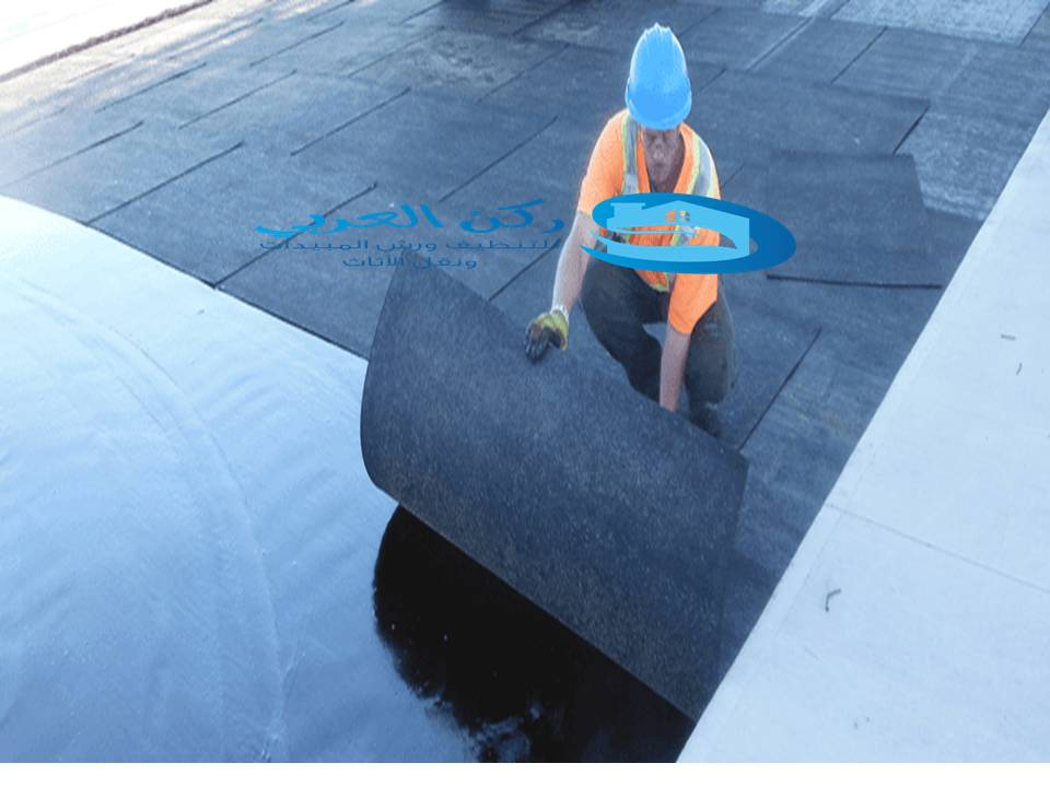 شركة عزل اسطح بالبدائع 0533942977
